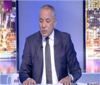 فيديو| أحمد موسى: «الشعب التونسي صفع الإخواني منصف المرزوقي»