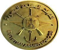 القوات المسلحة تعلن عن حاجتها لشغل بعض الوظائف المدنية.. تعرف على التفاصيل