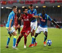 الليلة| عودة الأبطال... الثأر والثقة عنوان مباراة ليفربول ونابولي
