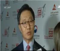 فيديو| سفير كوريا الجنوبية: تشابه كبير بين السينما المصرية والكورية