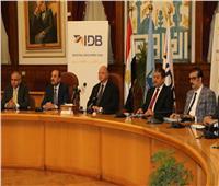 بروتوكول تعاون بين محافظة القاهرة وبنك التنمية الصناعية
