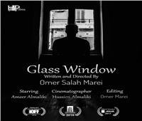 «القومي للسينما» يواصل عروض نادي السينما المستقلة بالإسكندرية