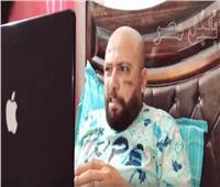 فيديو| «بلبل مصر» يكشف أكاذيب «المقاول الهارب»