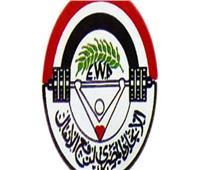 حرمان منتخب رفع الأثقال من المشاركة ببطولة العالم .. تعرف على السبب