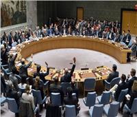 دبلوماسيون: الصين قد تستخدم الفيتو بشأن بعثة الأمم المتحدة في أفغانستان