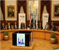 «بنك التنمية الصناعية» يوفر الخدمات التمويلية لسكان القاهرة| تعرف على التفاصيل
