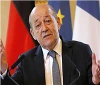 لودريان: مصر وفرنسا متفقتان على ضرورة تكاتف الجهود لمنع التصعيد بالخليج