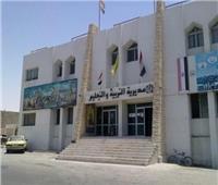 """افتتاح أول برنامج تعليمي باستخدام التكنولوجيا """" المتطورة """" بشمال سيناء"""
