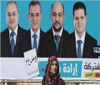 انتخابات إسرائيل| «عرب 48» بين العزوف عن الاقتراع والتصويت للقائمة العربية المشتركة