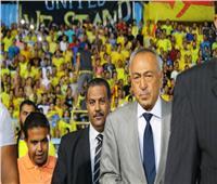 مسئولو الإسماعيلي يرسلون احتجاجا رسميا لاتحاد الكرة