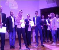 الشباب والرياضة تُكرم الفائزين بمشروع «سفراء ضد الفساد»