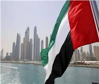الإمارات وإندونيسيا تبحثان سبل تعزيز العلاقات الثنائية