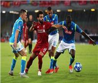 بث مباشر| مباراة نابولي وليفربول في دوري أبطال أوروبا