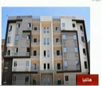 فيديو| «الإسكان» تكشف تفاصيل بدء حجز وحدات مشروع «سكن مصر»