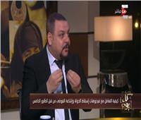 بالفيديو   خبير معلومات: «الفيس بوك» يكسب من المصريين في الدقيقة 1500 دولار