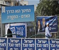 انتخابات إسرائيل| من هو حزب «أزرق أبيض» الفائز بأكثر مقاعد الكنيست؟