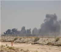السعودية تعلن اسم المتورط بهجوم أرامكو في مؤتمر صحفي
