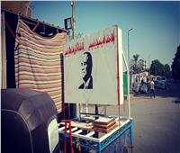 صور | لافتات تأييد الرئيسى السيسي تجتاح شوارع روض الفرج