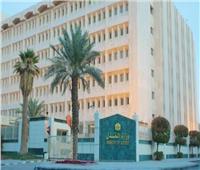«العدل» تبحث مؤشرات الأداء في تقرير ممارسة الأعمال مع البنك الدولي
