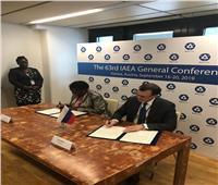 روساتوم وأوغندا توقعان اتفاقية للتعاون في الاستخدامات السلمية للطاقة الذرية