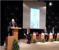 مكتبة الإسكندرية تكرم رئيس المجلس الأعلى للإعلام