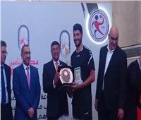 صور| مصر القابضة للتأمين تكرم فريق كرة اليد للناشئين