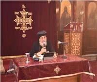 البابا تواضروس الثاني يترأس صلاة «العشية» بالكاتدرائية