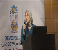 انطلاق فعاليات مؤتمر «DevOpsDays Cairo 2019»