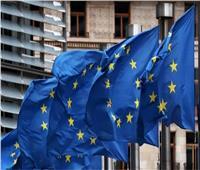 الاتحاد الأوروبي يدعم ماديا عملية الإغاثة الإنسانية في السودان