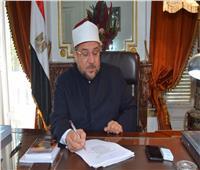 وزير الأوقاف يعتمد 51.5 مليون جنيه لإحلال وتجديد المساجد