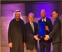 بمشاركة «الباز».. «مصر الخير» تفوز بجائزة المستثمر العربي العالمي