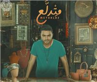 أحمد علاء يطرح «متدلع» الأحد القادم