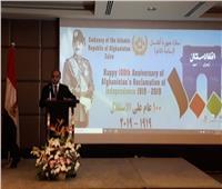 سفير أفغانستان يشيد بدعم مصر لبلاده