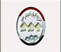 حزب الجيل الديمقراطي يطالب «تيار الكرامة» بمراجعة موقفه السياسي