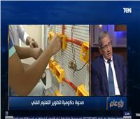 فيديو| نائب وزير التعليم: لدينا 11 مدرسة تكنولوجية تطبيقية في مصر