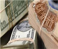 تراجع جديد في سعر الدولار أمام الجنيه المصري في البنوك