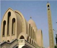 الكنيسة تكشف عّن الحالة الصحية لأسقف نجع حمادي