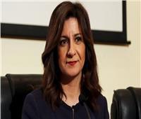 وزيرة الهجرة تتواصل مع عدد من المصريين بالمملكة العربية السعودية