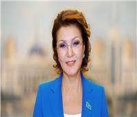 ابنة رئيس كازاخستان تشيد بوثيقة القاهرة للمواطنة