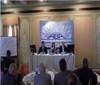 السبت .. جمعية رجال أعمال الإسكندرية تستضيف وزير قطاع الأعمال