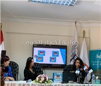 سارة عزيز: الهدف من لعبة «المساواة بين الجنسين» التواصل مع الأطفال