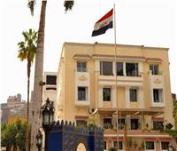 سفارة العراق في القاهرة: تسهيلات جديدة للعراقيين القادمين إلى مصر