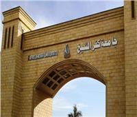 جامعة كفر الشيخ تنظم سباق للدراجات لاستقبال الطلاب الجدد