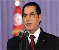 رويترز: وفاة الرئيس التونسي السابق زين العابدين بن علي