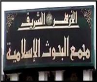 «البحوث الإسلامية» يطلق حملة موسعة بمشاركة 3 آلاف واعظ