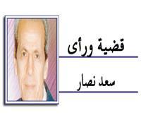مشروع قانون جديد للزراعة المصرية