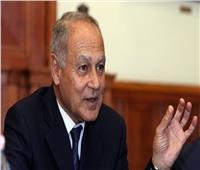 وزير الخارجيّة العراقي يبحث مع أبو الغيط تعزيز العمل العربيِّ المُشترَك
