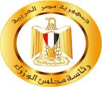«منظومة الشكاوى» بمجلس الوزراء تستجيب لـ 256 حالة تتطلب تدخلاً طبياً سريعاً