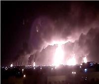 لأول مرة منذ الهجوم... فيديو من داخل منشأة «أرامكو» يظهر حجم الدمار