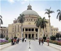 غدًا بدء العام الدراسي الجديد بجامعات مصر